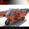tricycle with box/electric tricycle motor kit/cargo motor tricycle