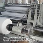 ZWQ serious net paper width 1092mm-1760mm heavy duty kraft paper cutter