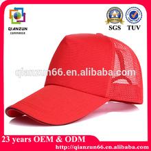 Custom Fashion printed/embroidery 5 panel cap mesh baseball cap