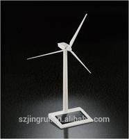 solar windmill working model CL110