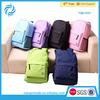 School / leisure / travel backpack