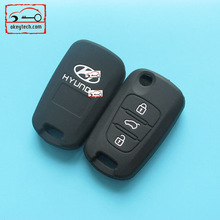 High quality silicone rubber car key covers for hyundai key cover for silicone key cover