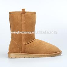 Bearpaw Women's Emma Fashion snow Boot