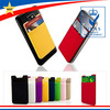 smart wallet mobile card holder lycra 3m