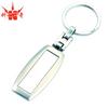 promotional custom metal blank metal key chain