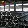 astm a53 grade b erw steel pipe/q235b steel pipe/thin wall tube