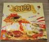 ISO9001: 2008 China wholesale custom pizza boxes with logo