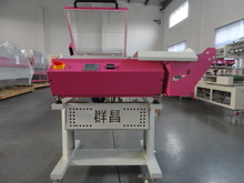 small small shrinkable overwrapping machine film wrapping perfume box semi automatic shrink wrap machine