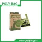 Easy to carry dog poop plastic bags custom printed