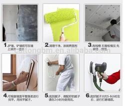 waterproof concrete coatings finish wall putty