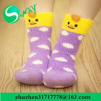 Winter indoor sock shoe