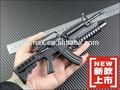 Nueva marca de la promoción de plástico imitación de juego de pistola de juguete modelo- m4a1