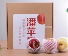 Fresh chinese fuji apple with crisp juicy