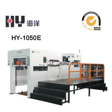 HY high precision paper die cutter for creasing cartons