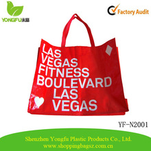 2014 best selling shiny easy outdoor non-woven bag laminating