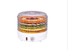 food dehydrator food steamer with CE certificate