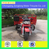 150cc,200cc,250cc Moped cargo tricycle