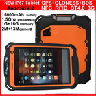 """cheap tablet pc with 3g phone call function IP67 7.85""""tablet with 15000mAh battery WIFI GPS"""