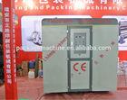 EPC used komori offset printing machines