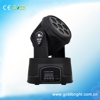 made in china 70W strobe and dimmer Compact and lightweight mini light, moving head light ,wash light