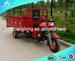 2014 new three wheel car motorcycle made in china