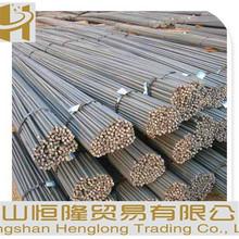 reinforced tmt steel bar