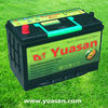 NEW ! 12V80AH Silver Power Lead Calcium Maintenance Free Car Battery 95D31R(NX120-7MF)