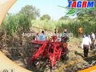 SH5II sugarcane cutting knife/sugarcane harvester blade/sugar cane machine