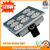 120w high power industry led canopy lights with meanwell driver