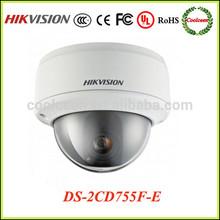 Купить IP камера Hikvision DS-2CD7254F-EZ