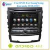 car radio 3g dvd gps for ssangyong korando