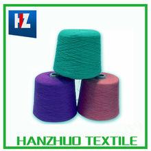 mohair wool nylon blended yarn for sale