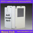 2014 NEW! 2D sublimation leather flip phone case ,cover for Samsung NOTE3