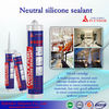 high quality neutral silicon sealant/ multipurpose silicon sealant/ high temperature resistance silicone sealant