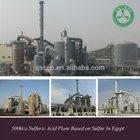 sulphuric acid plant equipment
