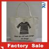 Wholesale cheap cute cotton canvas tote bags/cotton canvas tote bag/100 cotton canvas bags