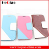 custom made mobile phone pu leather case wallet for samsung galaxy s5