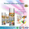 High quality acrylic Spray Paint price low / graffiti spray paint/ polyurethane spray paint