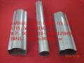 De acero al carbono erw tubos con costura/tubos