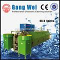 Profissionais da indústria de rolamentos da série máquina de limpeza ultra-sônica para componentes do rolamento