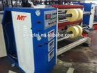 film slitter rewinder machine made in china