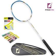 Hot sales customize best carbon graphite badminton racquet frame