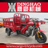 2014 new style of 175/200/250 cargo tricycle/three wheel motorcycle