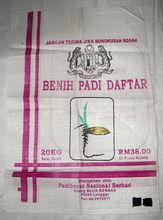 20KG Potato Sack Print
