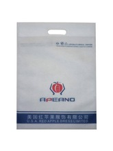 heat seal non woven bag,cheap nonwoven bags,china non-woven trade show bags