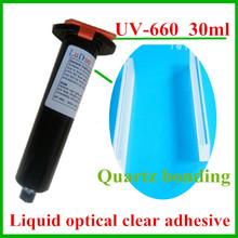 UV-660 quartz bonding glue optical clear adhesive for hard and transparent glass