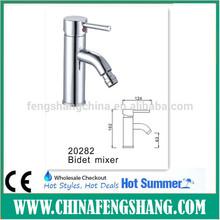 Women bidet faucet for bathroom sanitary ware