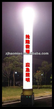 patented design hot sale high brightness high inflatable light lamp for emergency with generator
