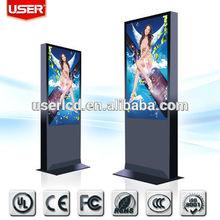 "55""65""advertising display,floor standing outdoor advertising lcd display,led backlight 1500nits outdoor digital signage"