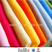 solid anti pilling polar fleece fabric
